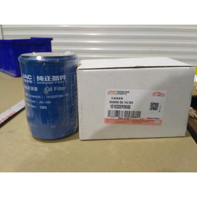 Фильтр масляный N35- E5
