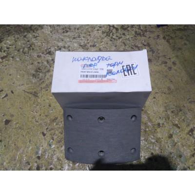 Накладка передней тормозной колодки N120
